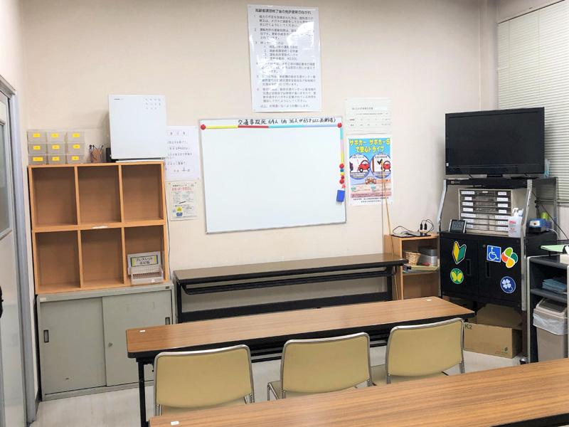 高齢者講習室の画像
